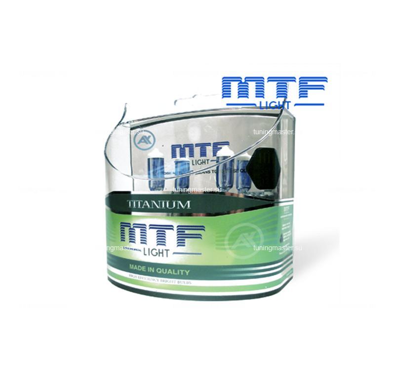 галоген MTF titan