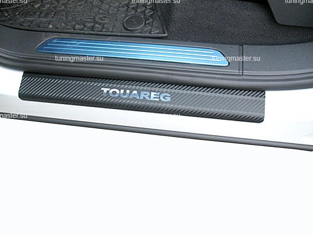 накладка на пороги TOUAREG P-VW31K