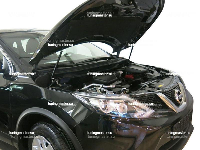 Амортизаторы капота для Nissan Qashqai J10