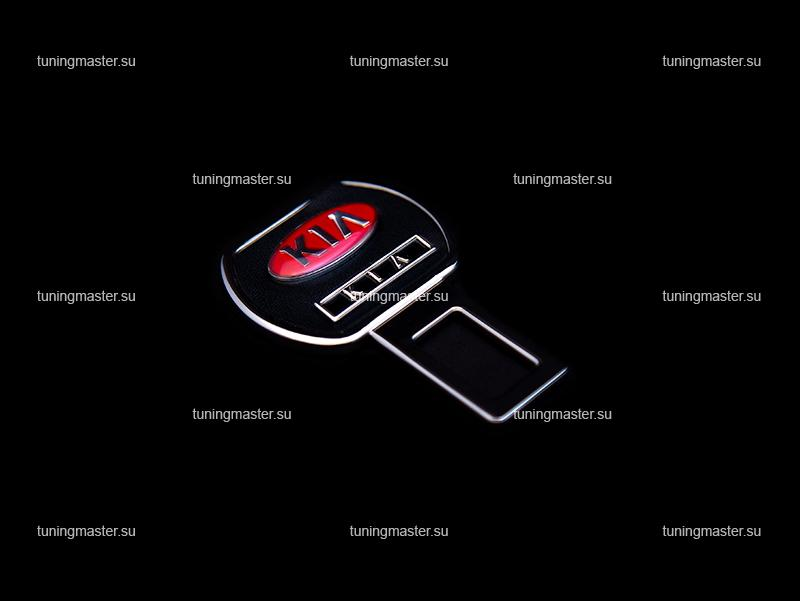 Заглушка ремня безопасности с логотипом KIA