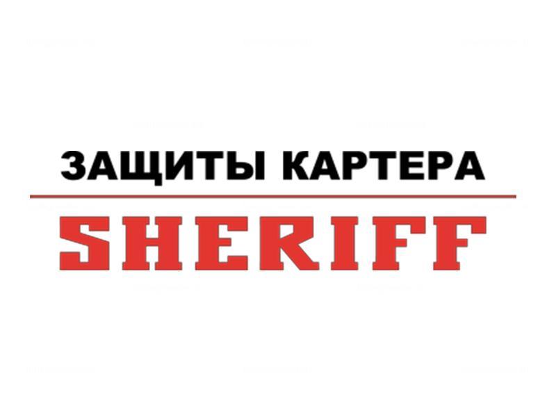 Защита картера и КПП Mitsubishi Galant 7