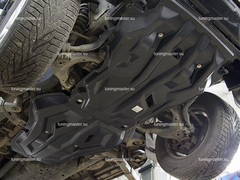 Композитная защита картера Toyota Land Cruiser Prado 150 (2 части)