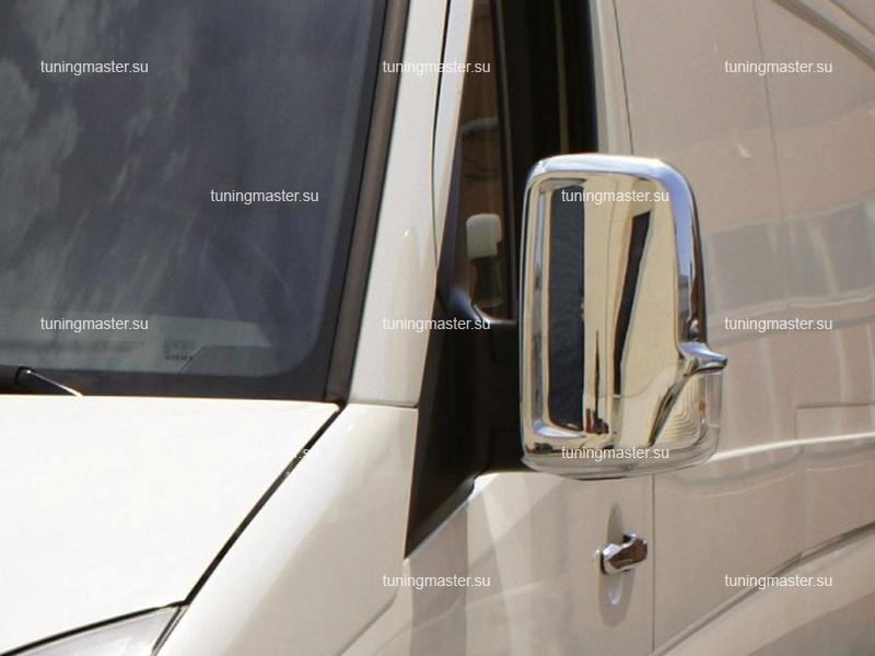 Накладки на зеркала Mercedes Benz Sprinter (W 906) с повторителями поворотов