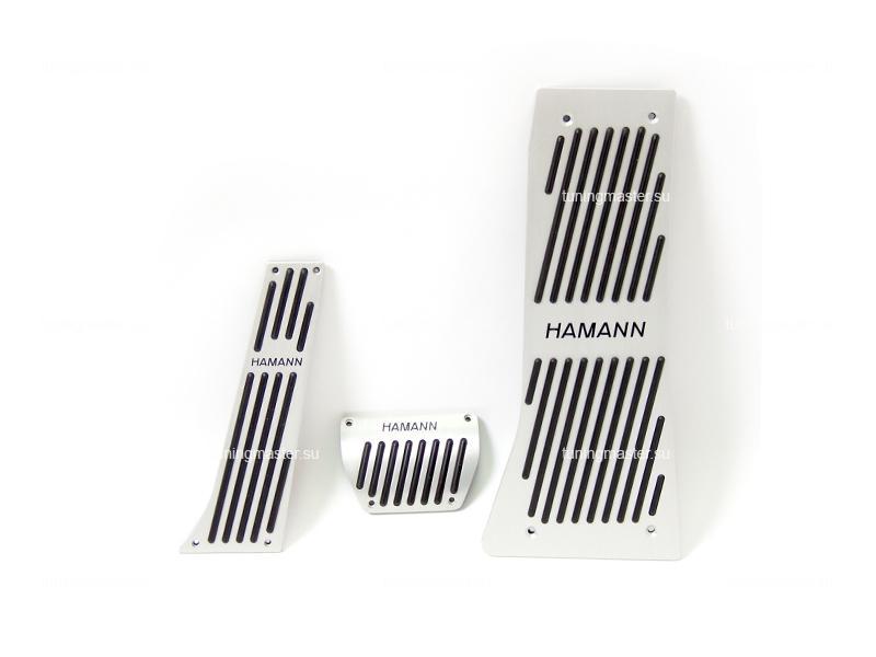 Накладки на педали для BMW с логотипом HAMANN