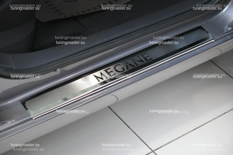 Накладки на пороги Renault Megane с логотипом