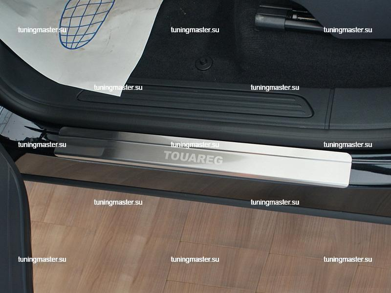 Накладки на пороги Volkswagen Touareg (STANDART)