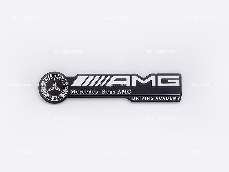 Наклейка AMG Driving Academy