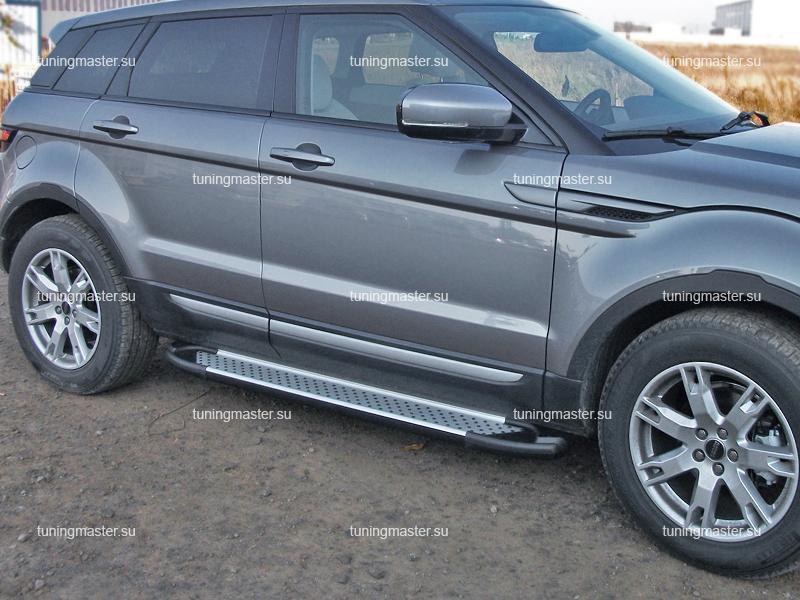 Пороги алюминиевые Range Rover Evoque (Sapphire)