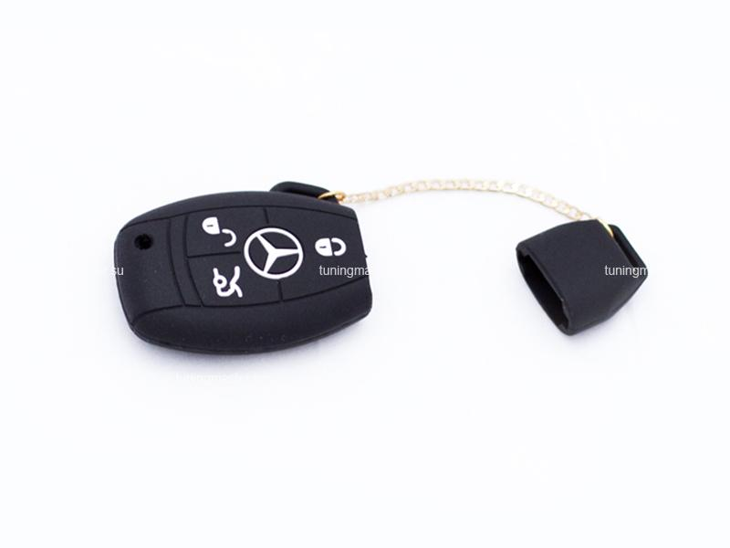 Чехол для ключа силиконовый Mercedes Benz