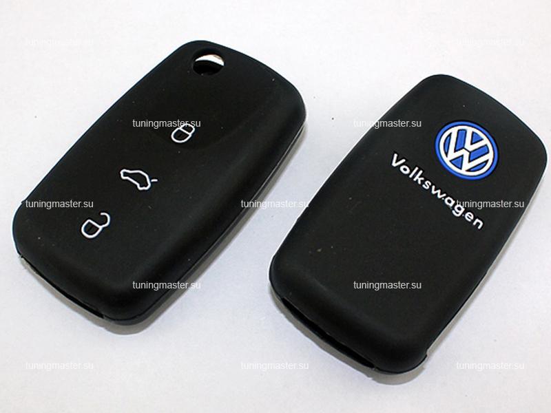 Чехол для ключа силиконовый VolksWagen