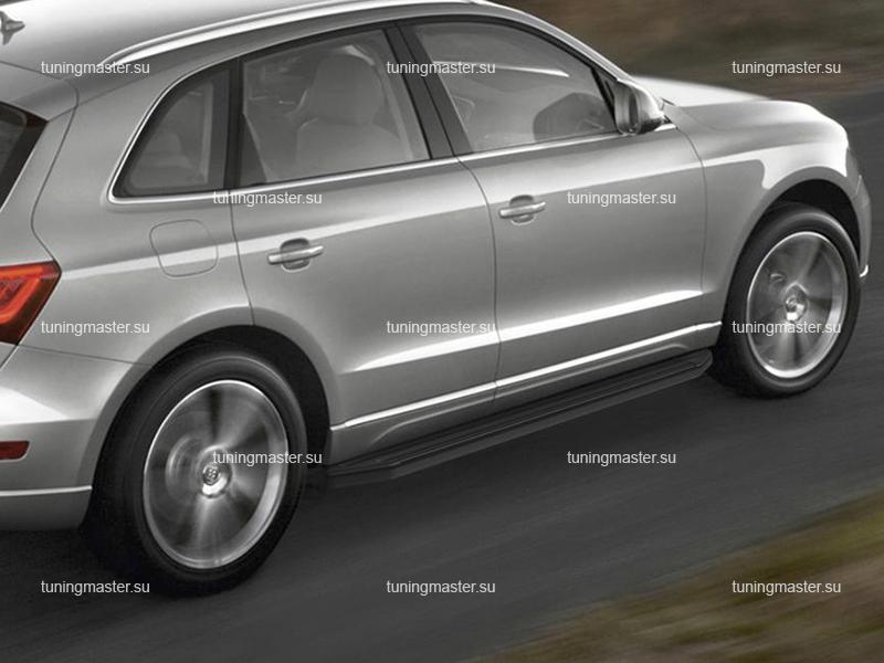 Пороги Audi Q5 (Black)