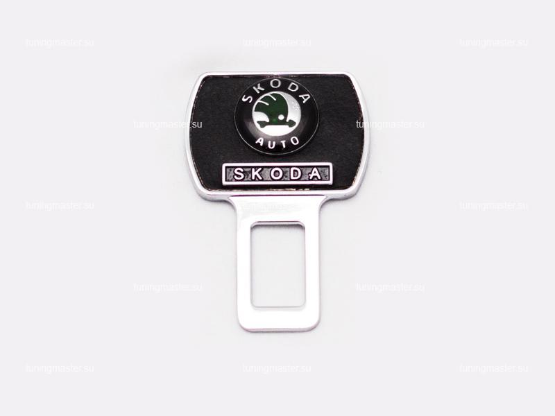 Заглушка ремня безопасности с логотипом Skoda