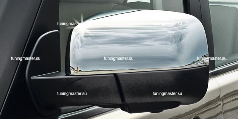 Накладки на зеркала Land Rover Discovery 4 (нерж.)