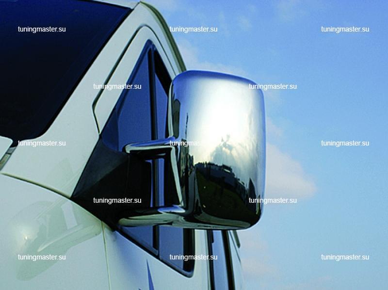 Накладки на зеркала Mercedes Benz Sprinter (W901)