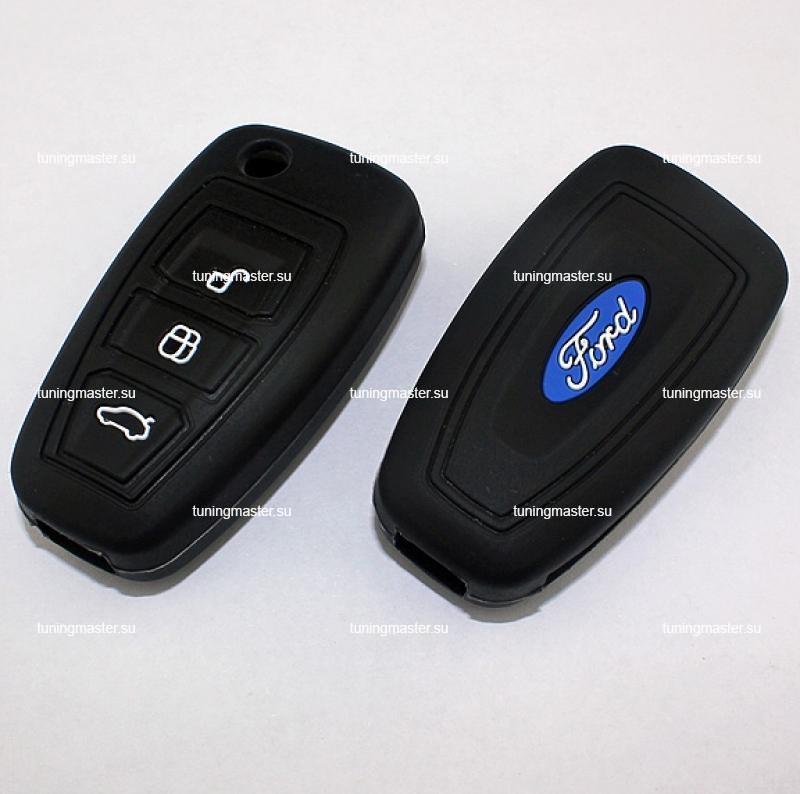 Чехол для ключа силиконовый Ford