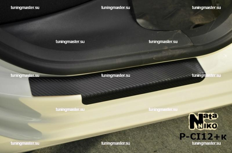 Накладки на пороги Citroen C4 с логотипом (карбон) 2
