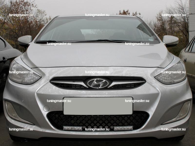 Декоративная решетка воздухозаборника Hyundai Solaris с дневными ходовыми огнями 4