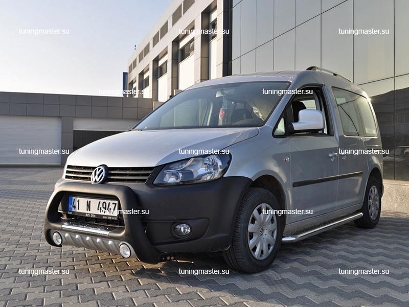 Защита переднего бампера Volkswagen Caddy с полиуретановым покрытием (Lena)
