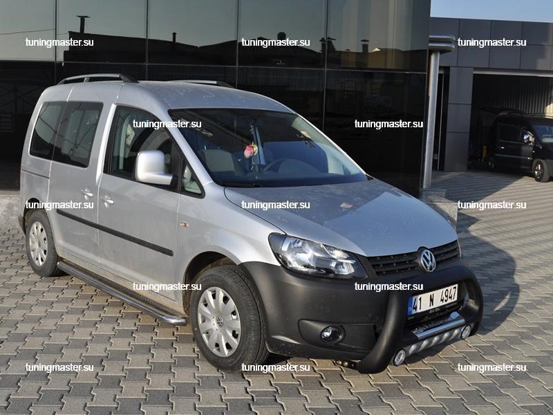 Защита переднего бампера Volkswagen Caddy `04 (Lena) 2