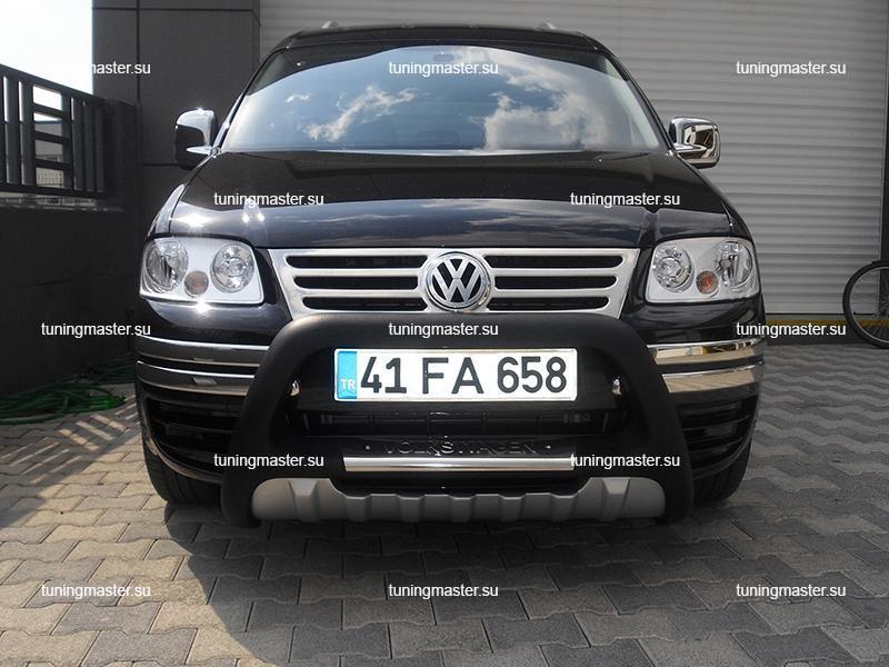 Защита переднего бампера Volkswagen Caddy (India)