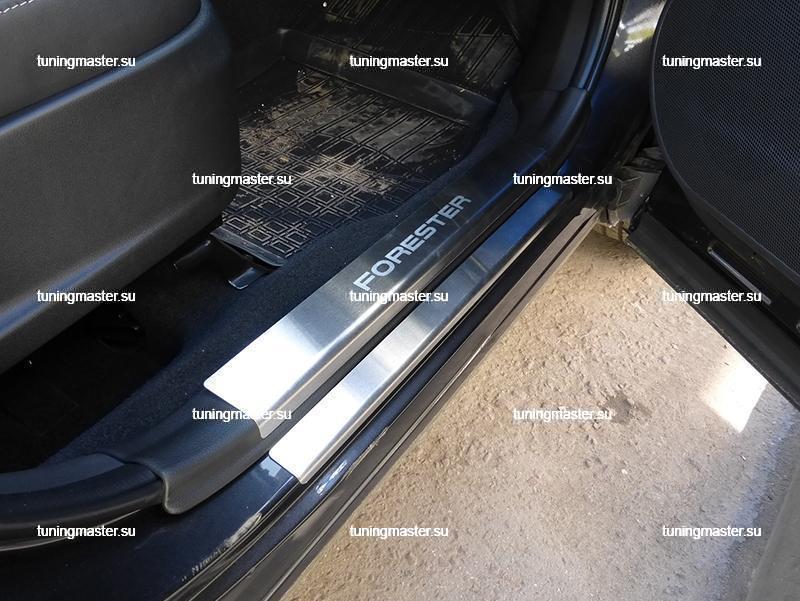 Накладки на пороги Subaru Forester STANDART 2