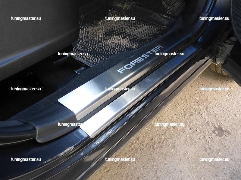 Накладки на пороги Subaru Forester STANDART 4