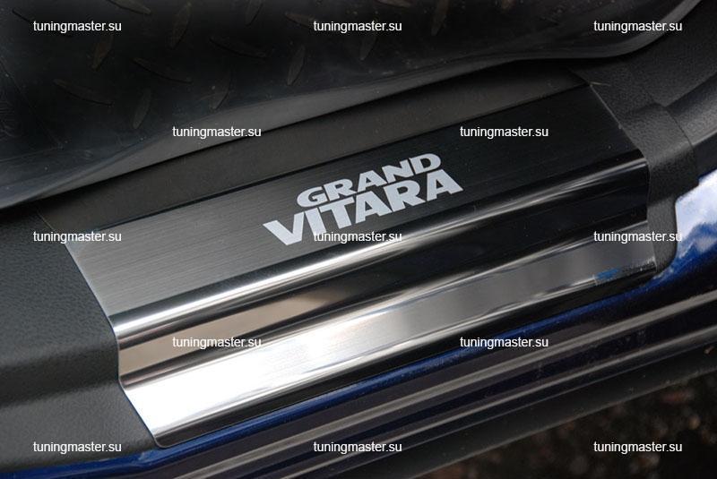 Накладки на пороги Suzuki Grand Vitara 5D с логотипом