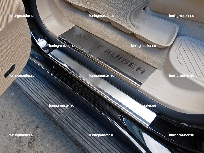 Накладки на пороги Toyota Land Cruiser 200 с логотипом 4