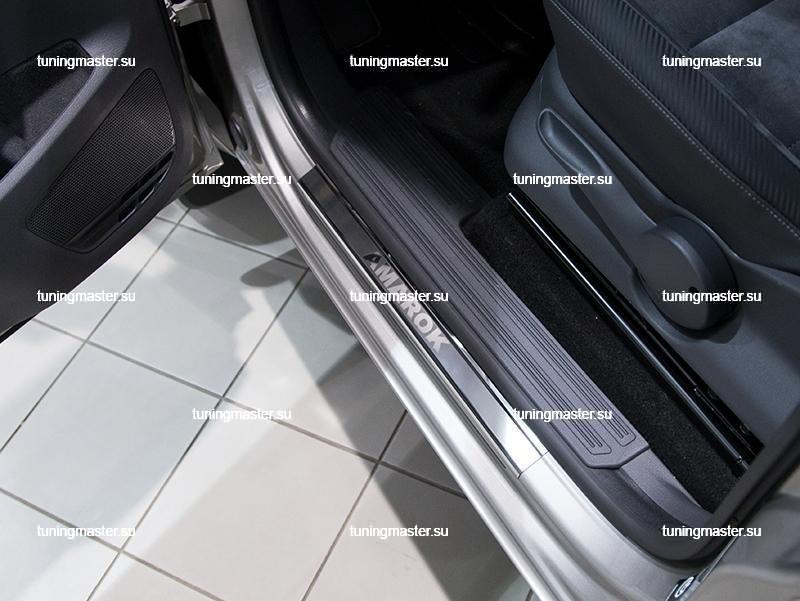 Накладки на пороги Volkswagen Amarok с логотипом 2