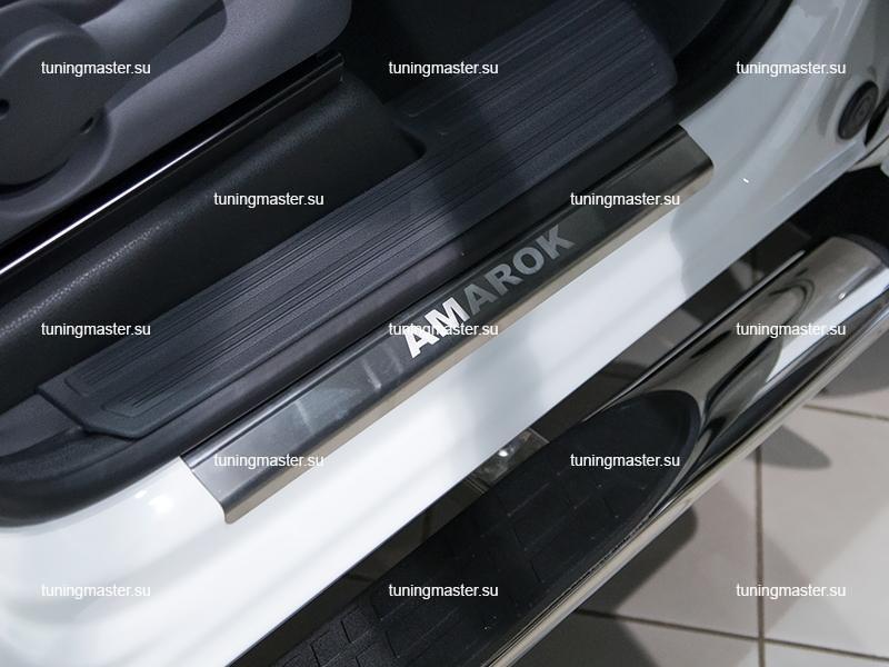 Накладки на пороги Volkswagen Amarok STANDART