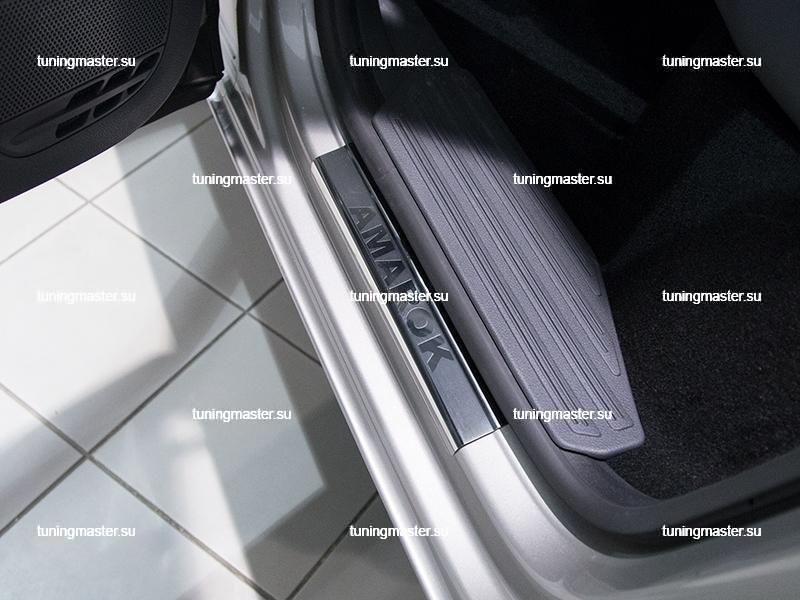 Накладки на пороги Volkswagen Amarok с логотипом 4
