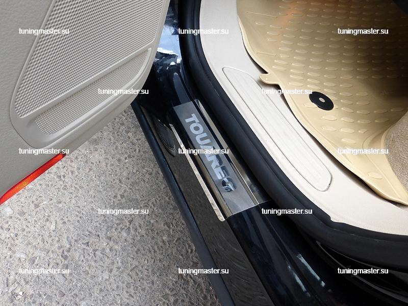 Накладки на пороги Volkswagen Touareg II с логотипом 4