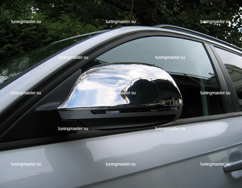 Накладки на зеркала Audi Q7