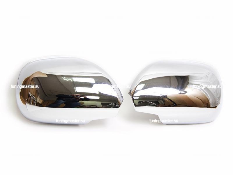 Накладки на зеркала Toyota Land Cruiser Prado 120