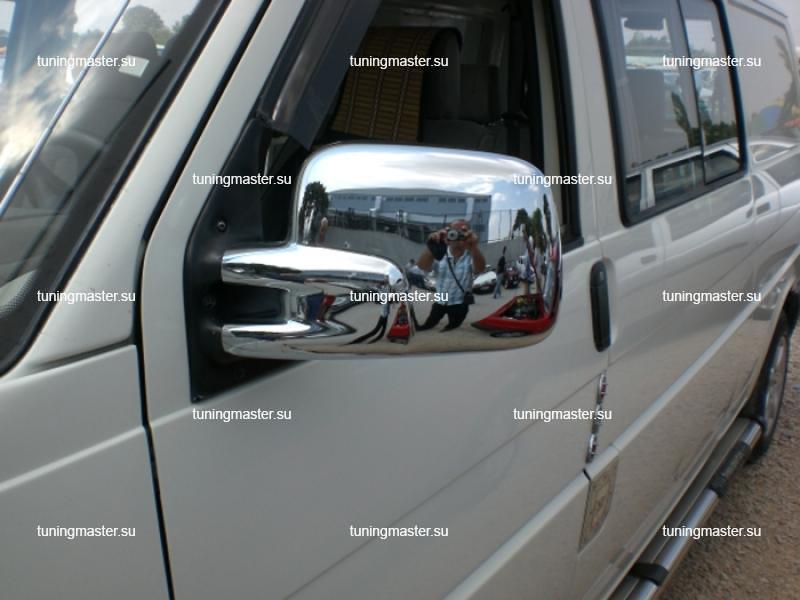 Накладки на зеркала Volkswagen Transporter T4