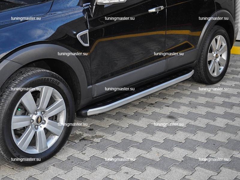 Пороги алюминиевые Chevrolet Captiva