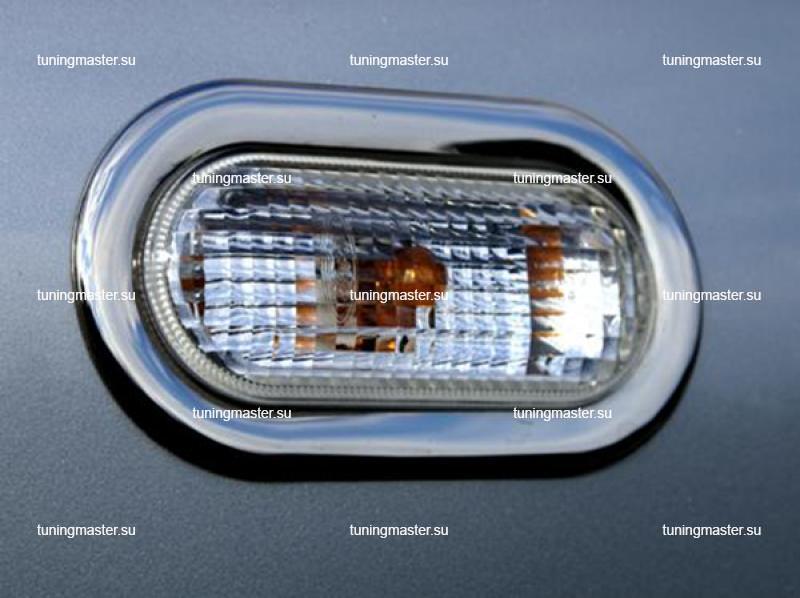 Окантовка повторителя поворота Volkswagen