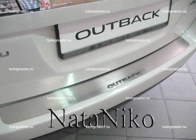 Накладка на задний бампер Subaru Outback 2 с логотипом