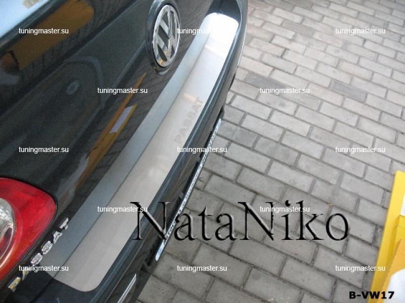 Накладка на задний бампер Volkswagen Passat B6 с логотипом