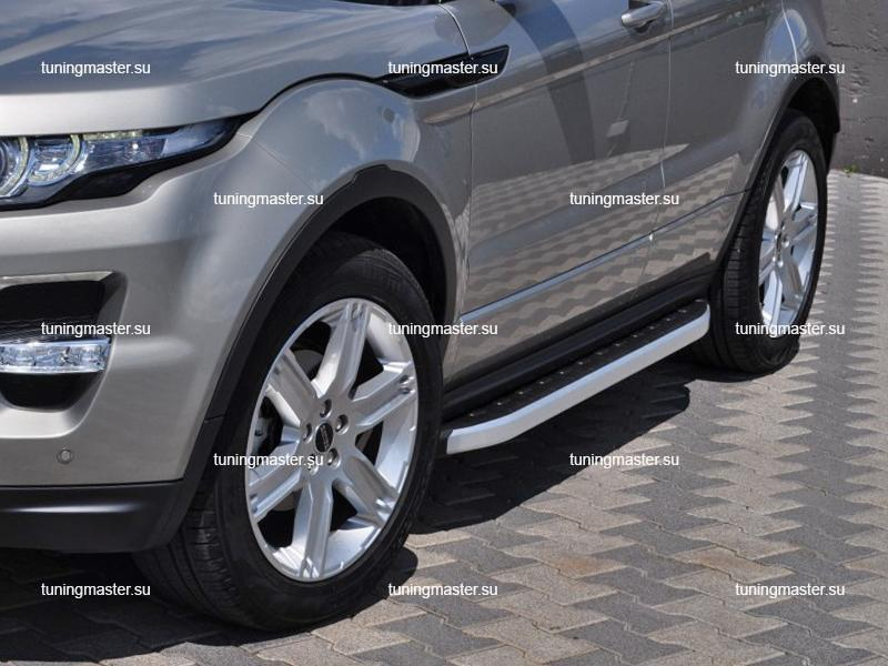 Пороги алюминиевые Range Rover Evoque (Alyans)