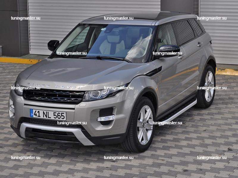 Пороги Range Rover Evoque (Alyans) 2