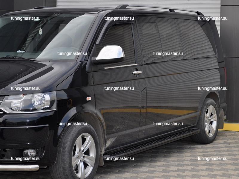 Пороги алюминиевые Volkswagen Transporter T5 (Artemis Black)