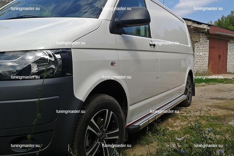 Пороги алюминиевые Volkswagen Transporter T5 с резиновой вставкой