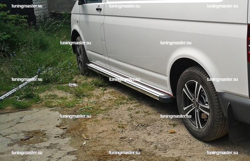 Пороги алюминиевые Volkswagen Transporter T-5 с резиновой вставкой 3