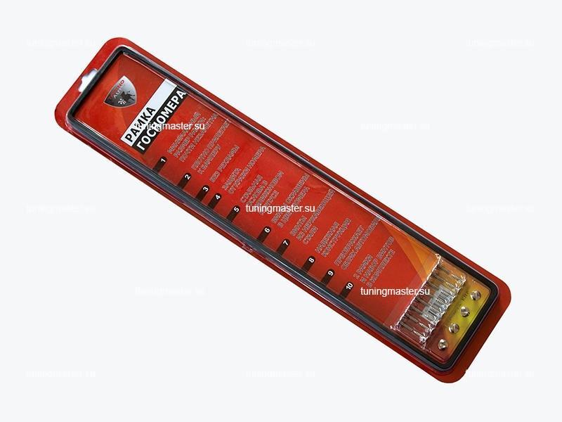Рамка для гос номера силиконовая TORINO (черная) 2 шт.