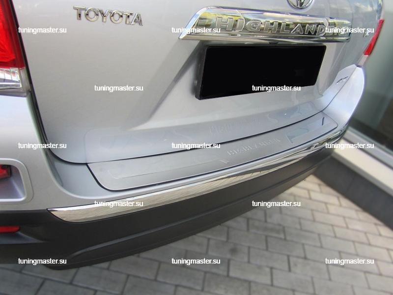 Накладка на задний бампер Toyota Highlander 2