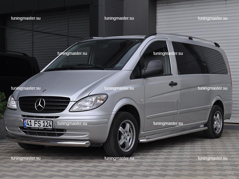 Рейлинги Mercedes Benz Vito 639 (длинная база) 6