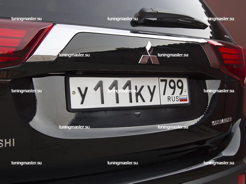 Рамка номерного знака SAK силиконовая (черная)