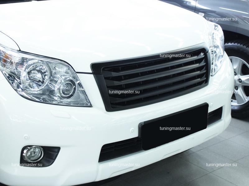 Решетка радиатора Toyota Land Cruiser Prado 150 Lexus Style (черная)