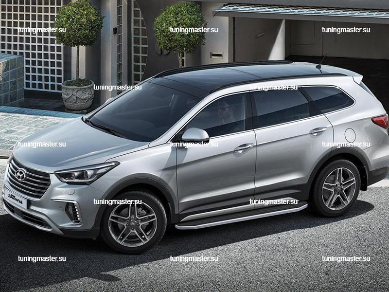 Пороги Hyundai Grand Santa Fe (Premium)